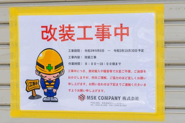 丸三寿司-2109064