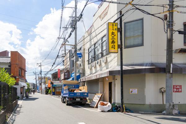 丸三寿司-2109063