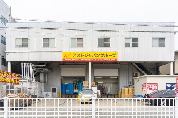 アストジャパン-2109131