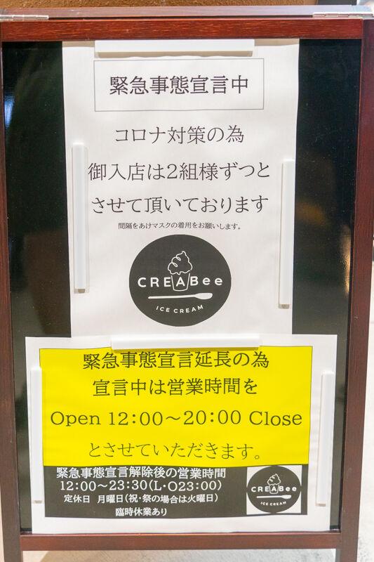 CREABee-2109172