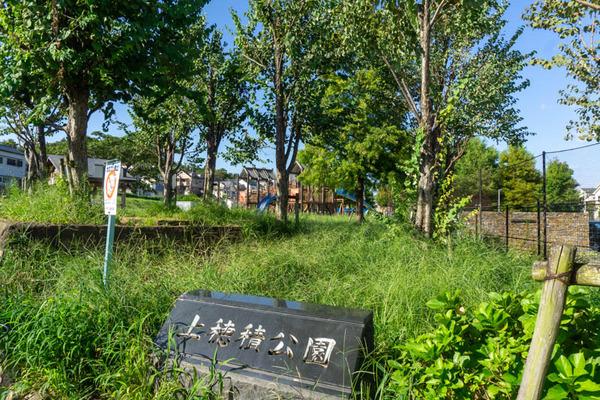 上穂積公園20210915152345