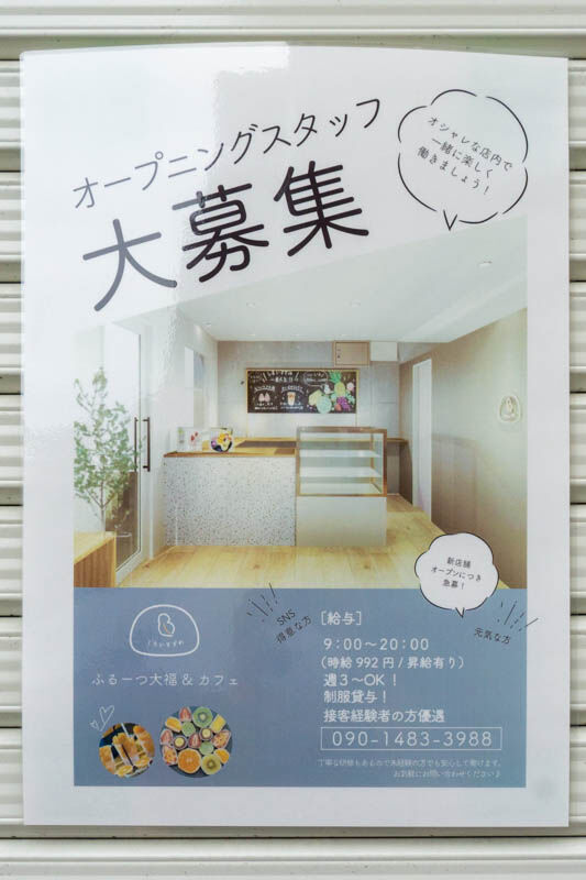 ふるーつ大福20210913151830