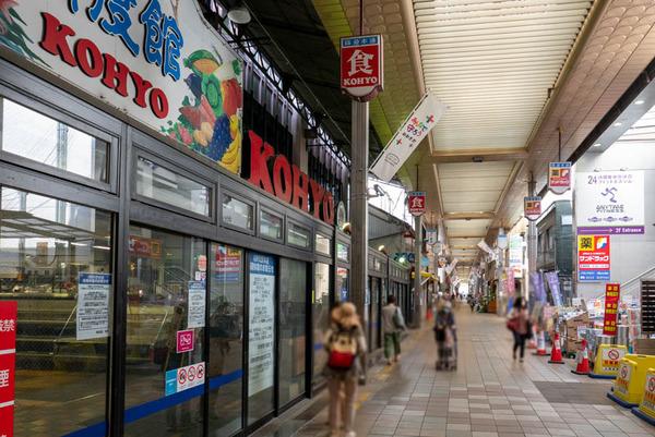 KOHYO茨木-202105111