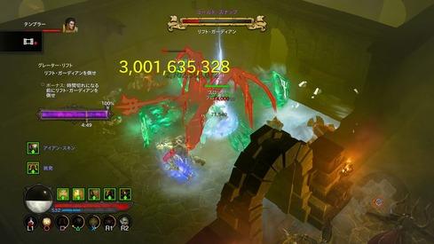 Diablo III_15 (2)