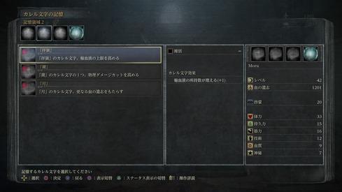 BloodborneR_20150326105038