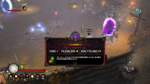 Diablo III_14