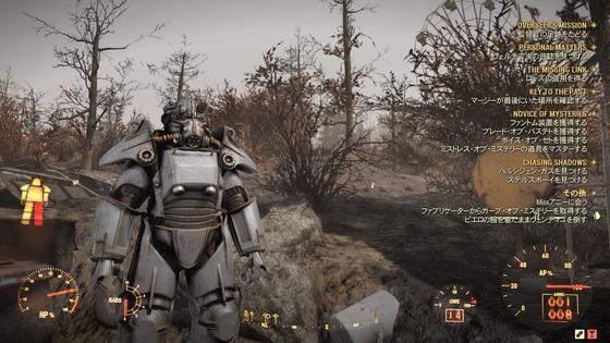 Fallout 76_20181116192905