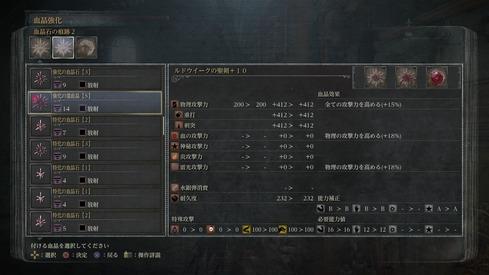 BloodborneR_20150330182337