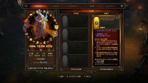 Diablo III_ 07