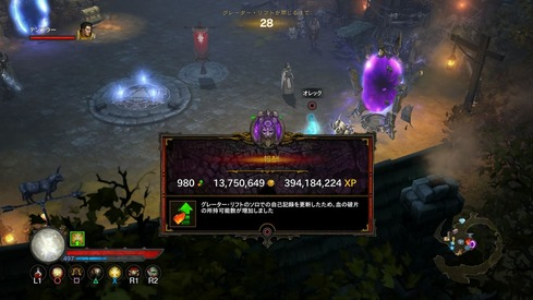 Diablo III_ 08
