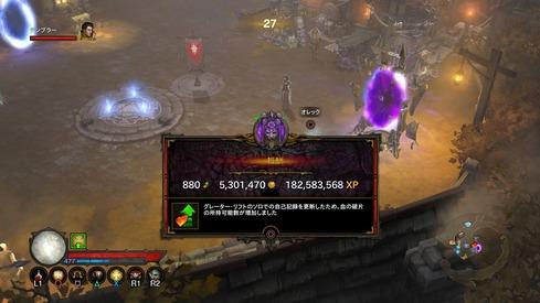 Diablo III_ 03
