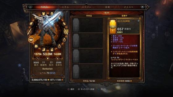 Diablo III_ Reaper of Souls – 34
