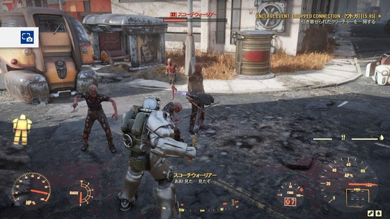 Fallout 76_20181120175940