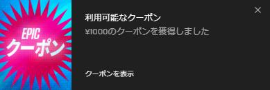 2021-05-30_02h12_06