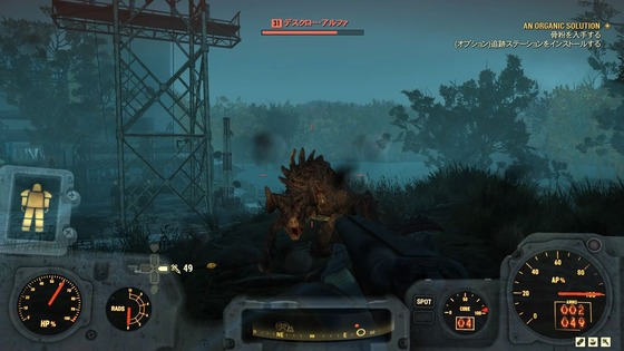 Fallout 76_20181118101455