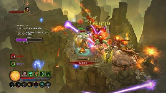 Diablo III_ Reaper of Souls – 21