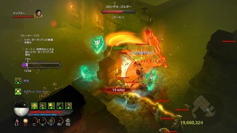 Diablo III_15 (1)