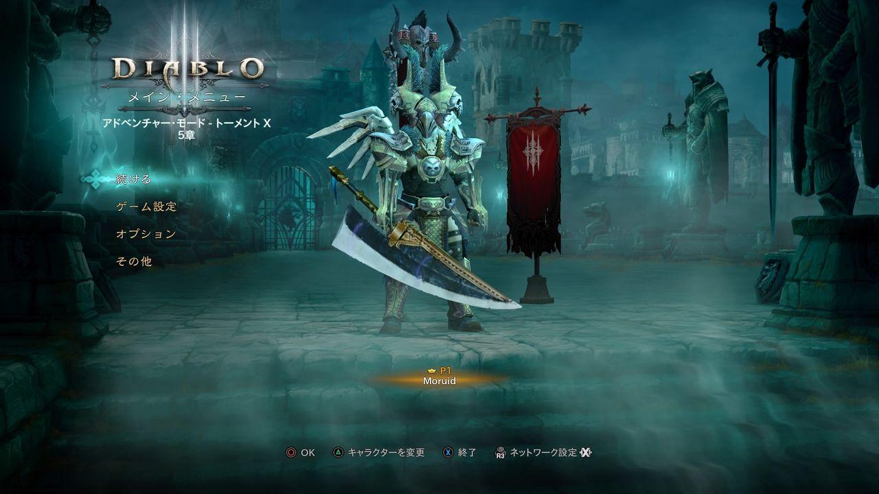 ヘルファイア ディアブロ アミュレット 3 Diablo3。ヘルファイア・アミュレットのお話