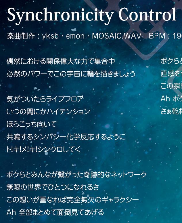 MOCD_0083_jacket_6P_inside