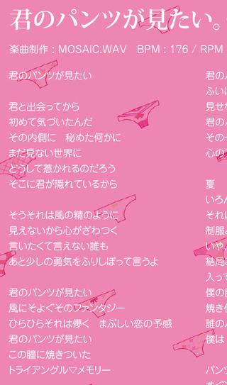 lyric1