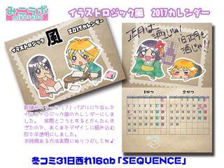カレンダー2-m