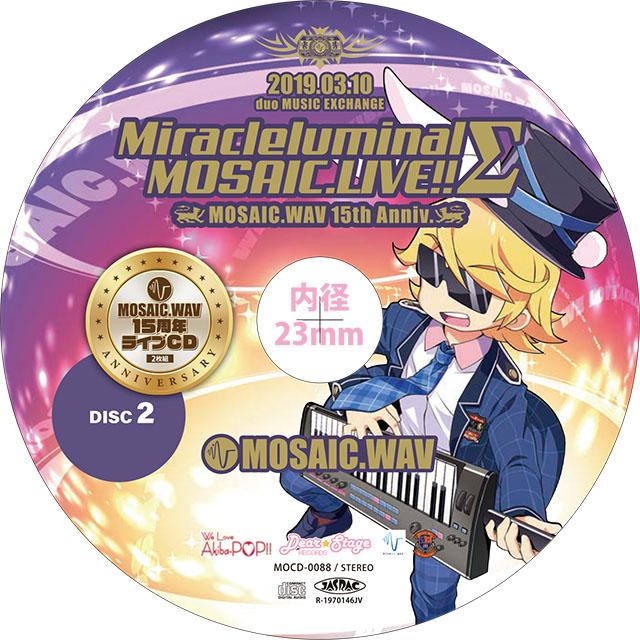 MOCD-0088_disc2_overseas-m