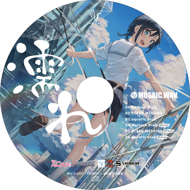 MOCD-0097_Nure_disc_overseas
