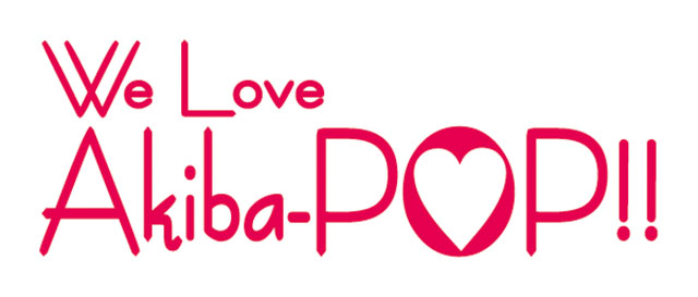 アキバポップロゴ
