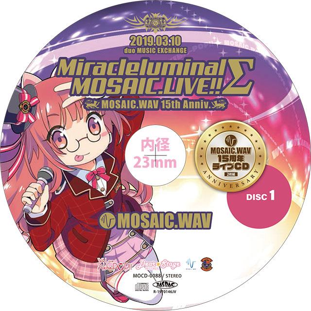 MOCD-0088_disc1_overseas-m