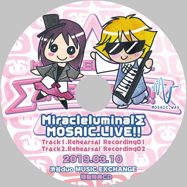003物販特典CD