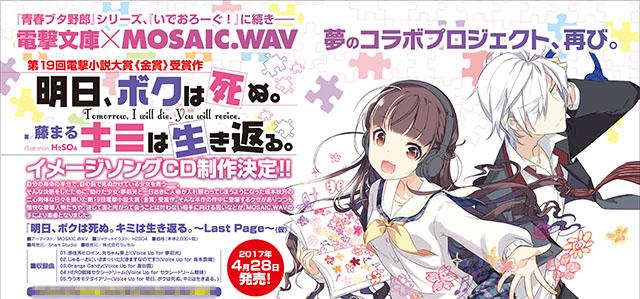 https://livedoor.blogimg.jp/mosaicwavcom/imgs/b/b/bb94c26b.jpg