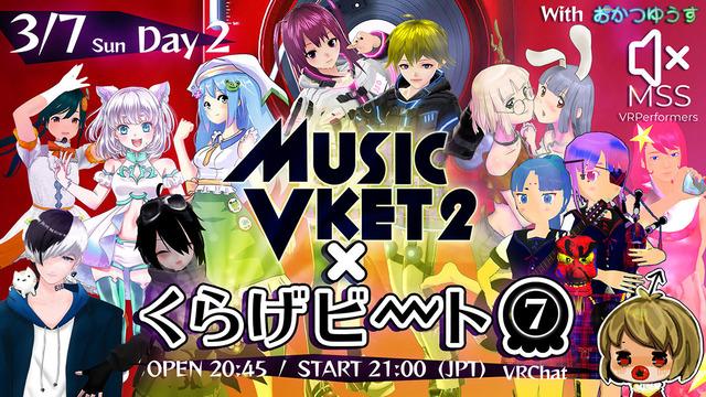 kurage7_mvket_day2-m