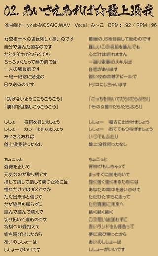 ryuoh-ai_short
