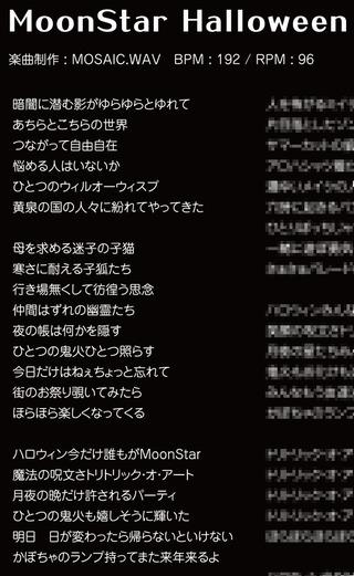 MOCD_0079_jacket_6P_inside1