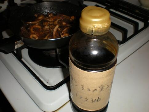 山椒醤油が良い仕事してくれた♪