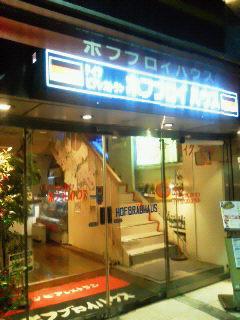 街中のレストラン