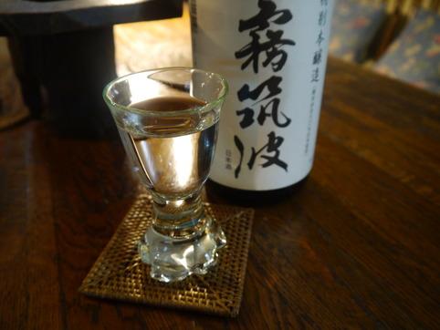筑波の地酒