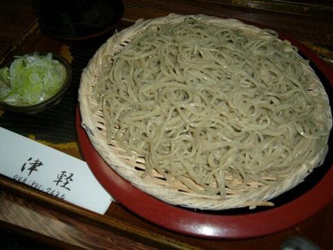 ひとり大盛り蕎麦(冷酒抜き)