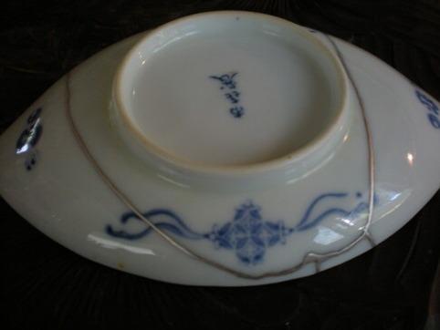 銀継ぎ皿(裏)