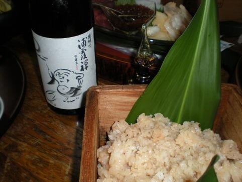 寿司飯&冷酒