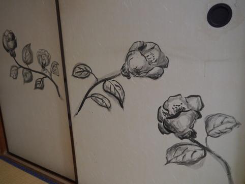 襖に絵を描いた