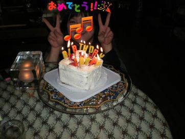ケーキ点灯式.JPG