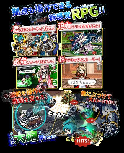 mc-battle-02