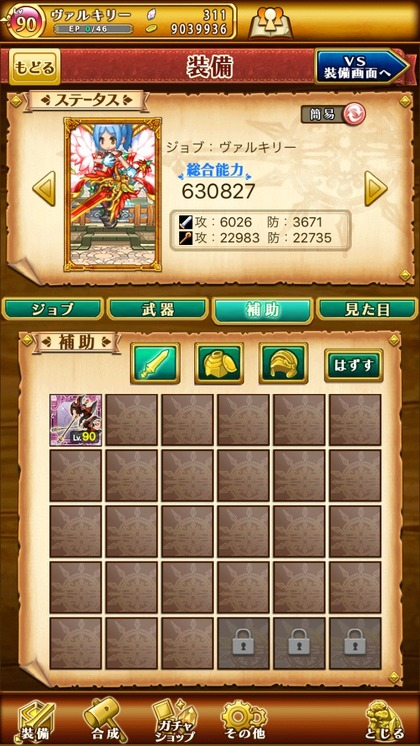 S__107905043