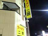 立川店01