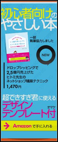 book-hitomi