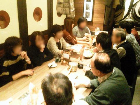 NEC_0288s
