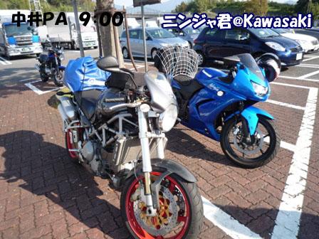 005_20111008001009.jpg