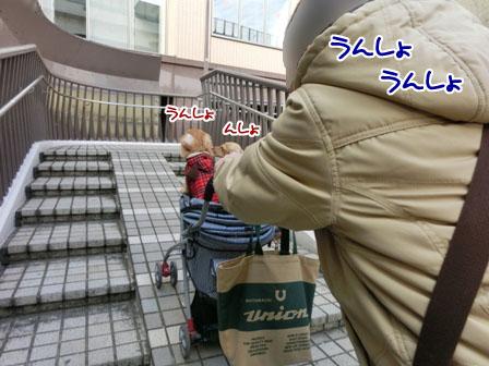002_20130113235453.jpg