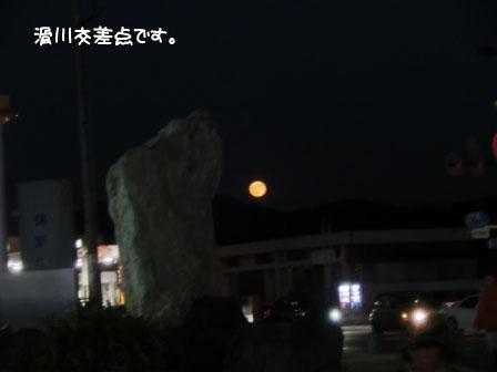 006_20121031005206.jpg